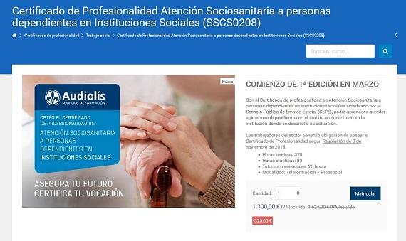 audiolis certificados de profesionalidad